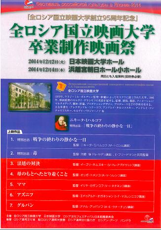 スクリーンショット 2014-01-29 16.33.22
